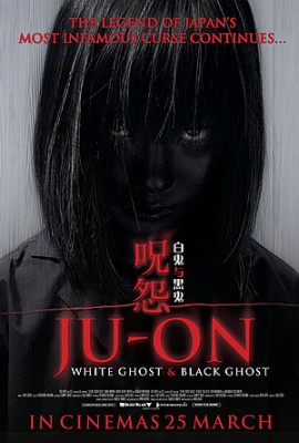 Poster_for_Ju-on_5_&_6