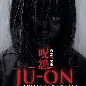 5 Great Horror Movies You've Never Heard Of – Mungo Scared!